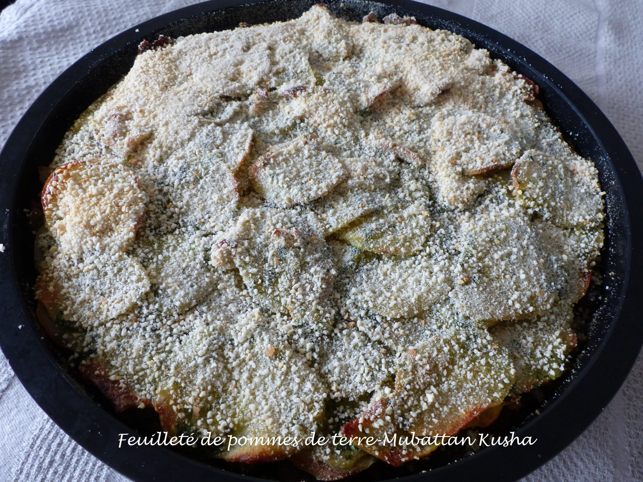 Feuilleté de pommes de terre-Mubattan Kusha P1080533 R